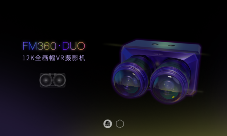 FM360 Duo from FXG Is Likely To Bring Revolution in VR Cameras